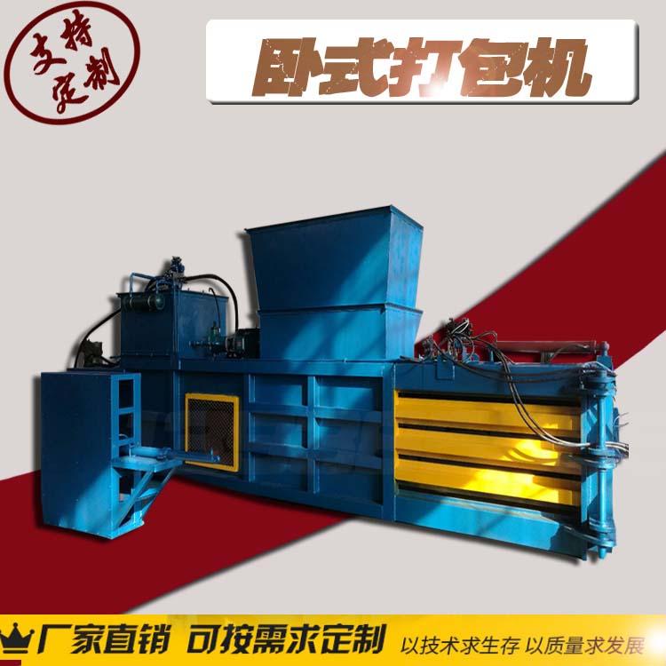 200吨卧式打包机在�song�黑龙江sheng
